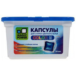 Капсулы MAGIC POWER Color