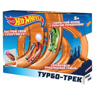 Трек Hot Wheels Турбо-Трек Т14099