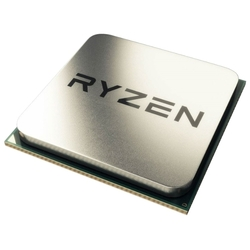 AMD Ryzen 5 1400 (AM4, L3 8192Kb) OEM